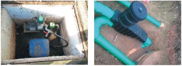 Az eredeti esővízgyűjtő létesítmény  /  Új esővíz szűrő gyűjtő létesítmény