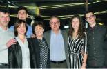 Graj Family